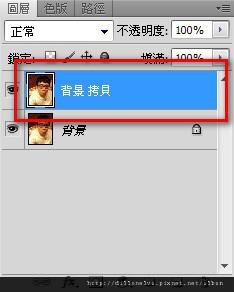 photoshop教學 素描畫1.jpg