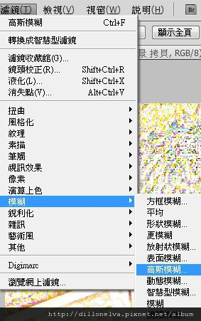 photoshop教學 素描畫4.jpg