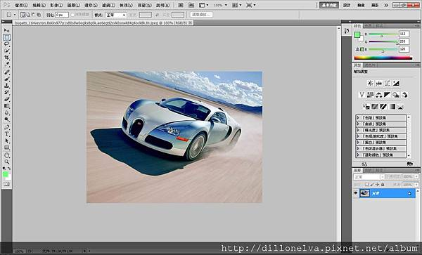 photoshop教學-車頭燈發光特效 1.jpg