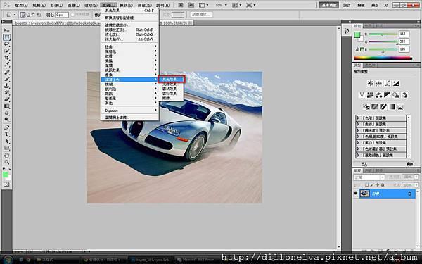 photoshop教學-車頭燈發光特效 2.jpg