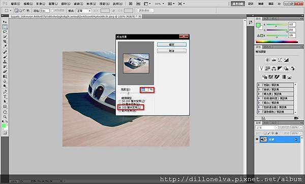 photoshop教學-車頭燈發光特效 3.jpg