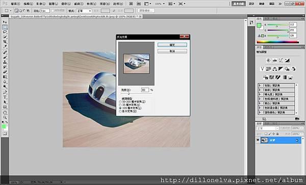 photoshop教學-車頭燈發光特效 4.jpg