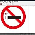 coreldraw教學-禁菸標誌10.jpg