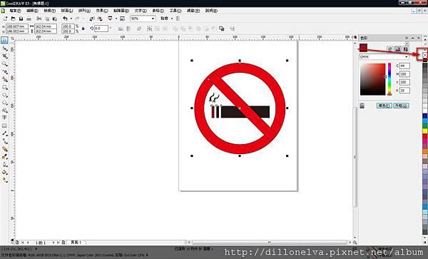 coreldraw教學-禁菸標誌12.jpg