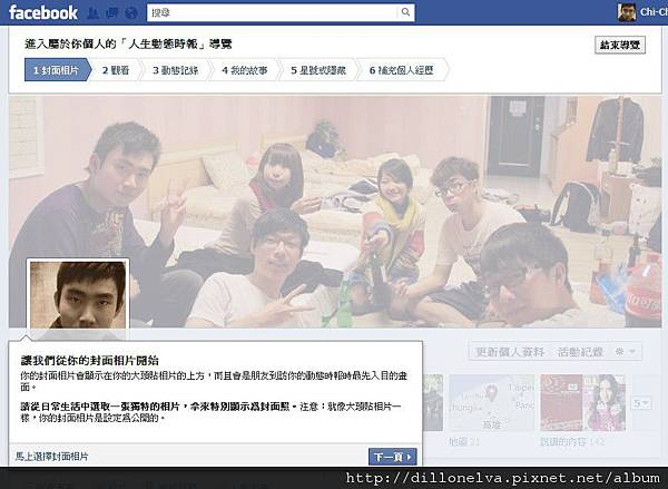 FB更新動態時報 003.jpg