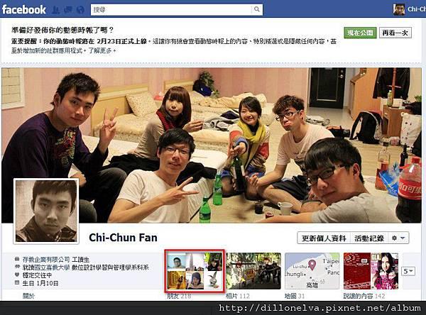 FB更新動態時報 005.jpg
