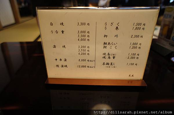 2011 TO  TOKYO 690.jpg
