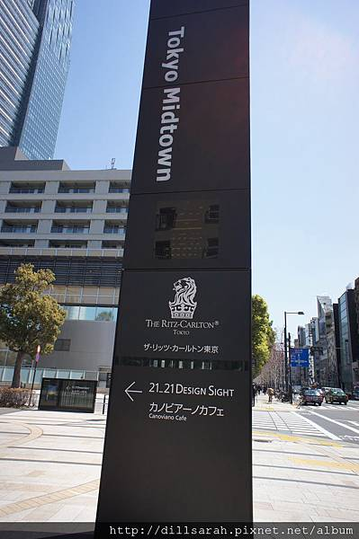 2011 TO  TOKYO 511.jpg