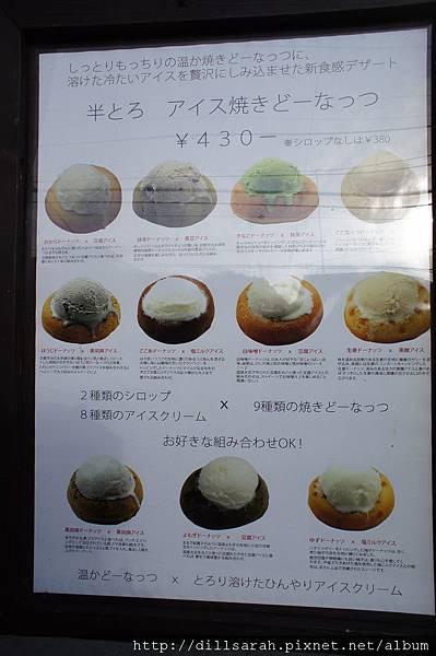 2011 TO  TOKYO 371.jpg