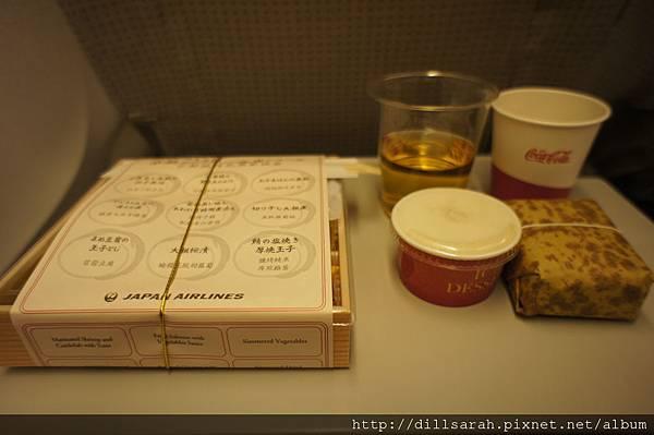 2011 TO  TOKYO 1000.jpg