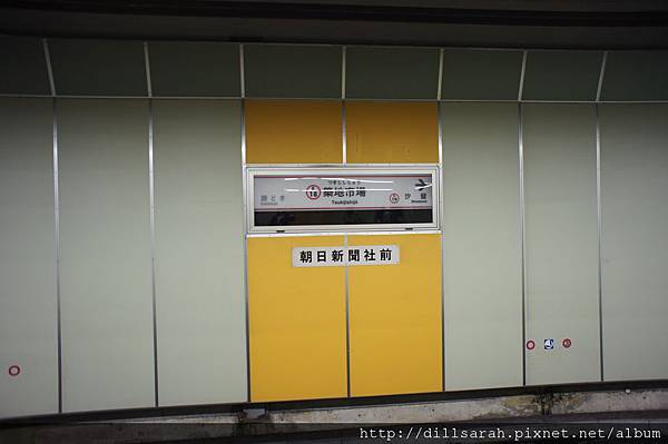 2011 TO  TOKYO 970.jpg