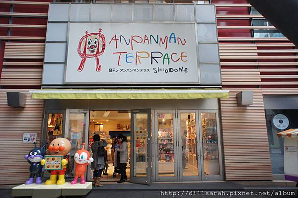 2011 TO  TOKYO 189.jpg