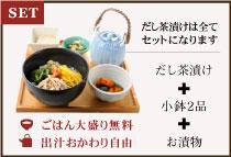 menu_set_3.jpg
