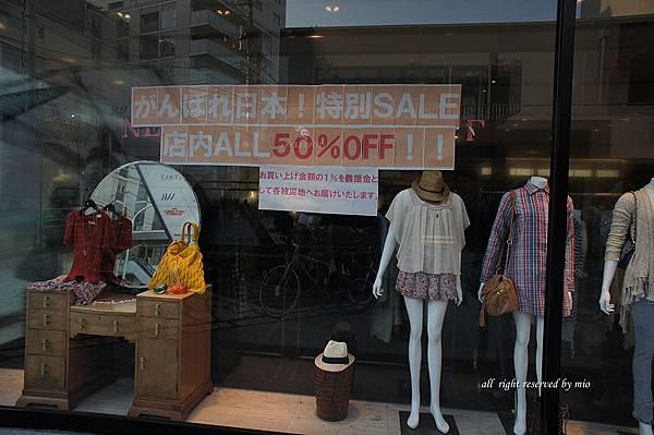 2011 TO  TOKYO 813.jpg