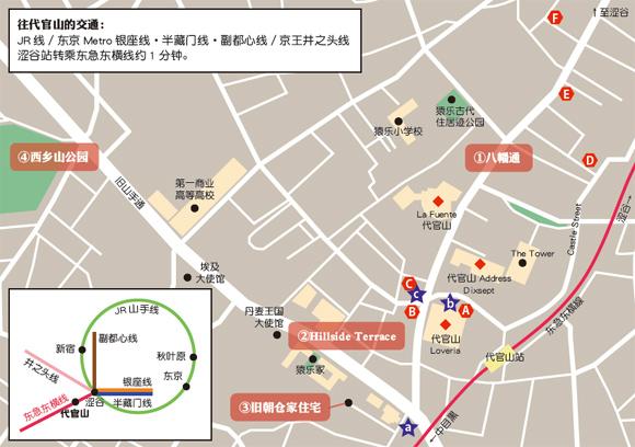 area08_map_cn.jpg