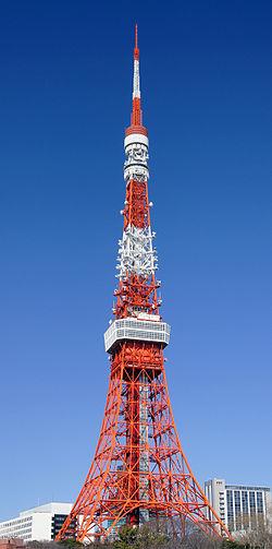 250px-TaroTokyo20110213-TokyoTower-01min.jpg