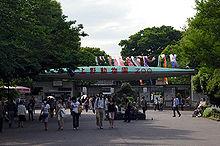 220px-Ueno-zoo.jpg