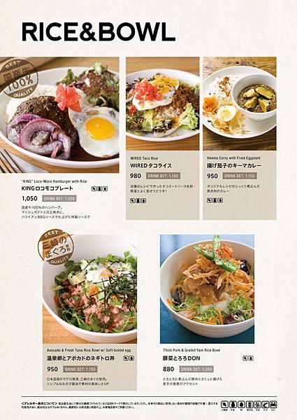 wch_food_01.jpg