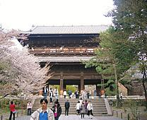 nanzen_temple1