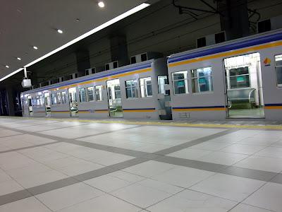 013南海電鐵空港急行, 890日圓