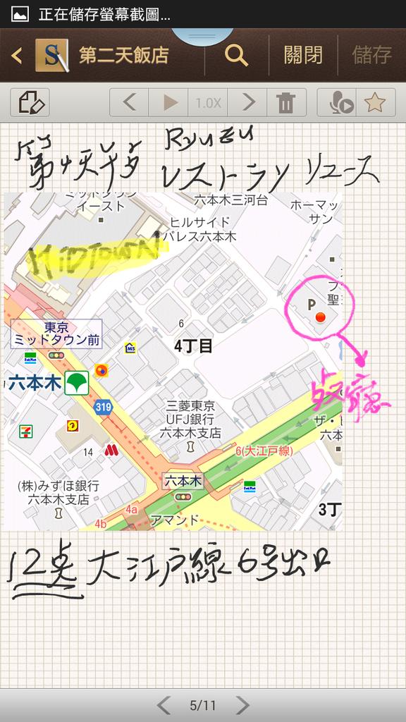 Screenshot_2014-06-26-01-49-03