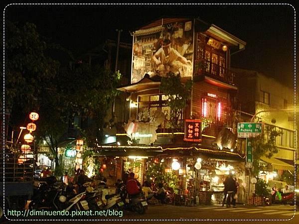 南門路附近,叫做慶中街還是府中街啊?
