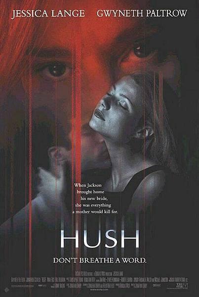 Hush,禁止尖叫,1998