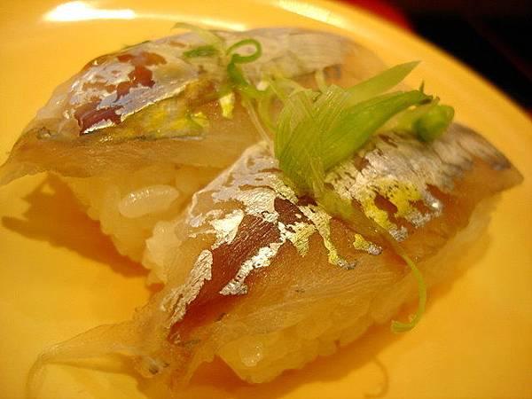 竹莢魚握壽司