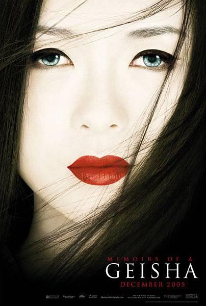 Memoirs of a Geisha,藝妓回憶錄,2005