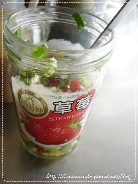 這就是小草莓終極推薦的醬料:辣椒水。