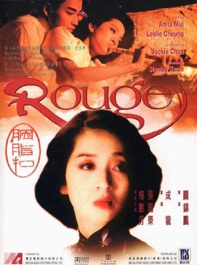 Rouge,胭脂扣,1987