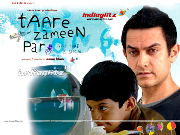 Taare Zameen Par (Every Chold is Special),心目中的小星星,2009