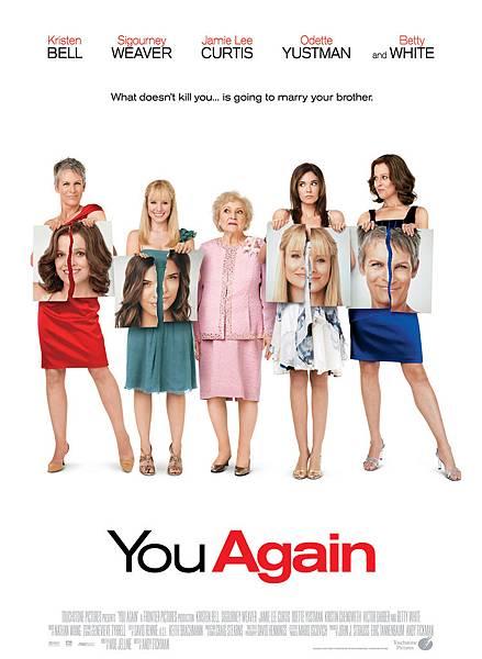 You Again,冤家囍相逢,2010