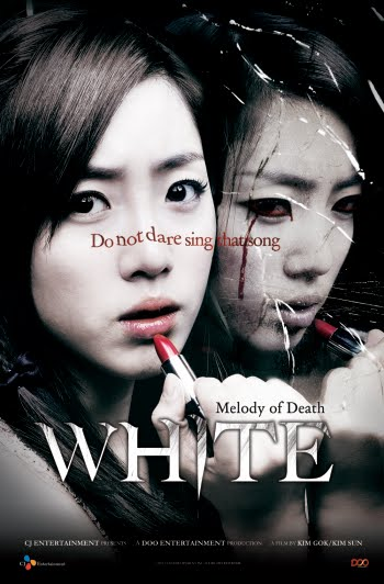 White: The Melody of the Curse,白色:詛咒的旋律,2011