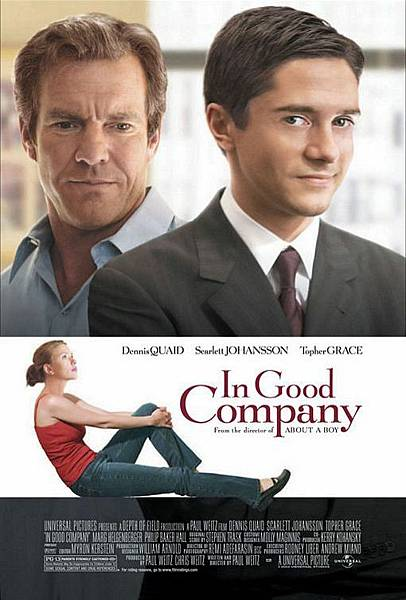 In Good Company,大公司小老闆,2005