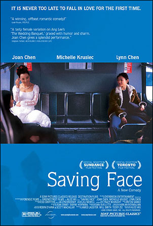 Saving Face,面子,2004
