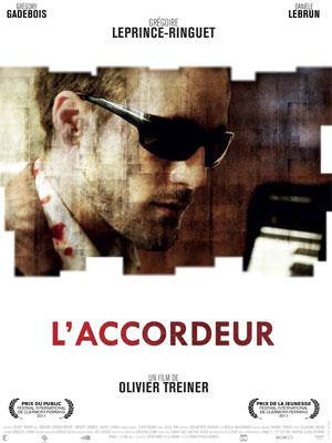 L'accordeur,調音師,2010