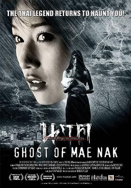 Ghost of Mae Nak,幽魂娜娜2:鬼剎,2005