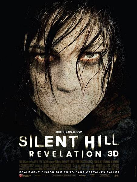 Silent Hill 2:Revelation,沉默之丘2:啟示錄,2012