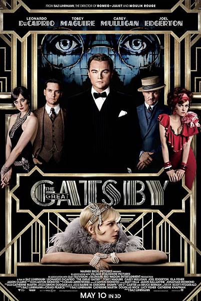 The Great Gatsby,大亨小傳,2013