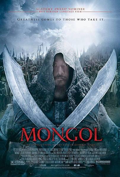Mongol,鐵木真:開天闢地,2012