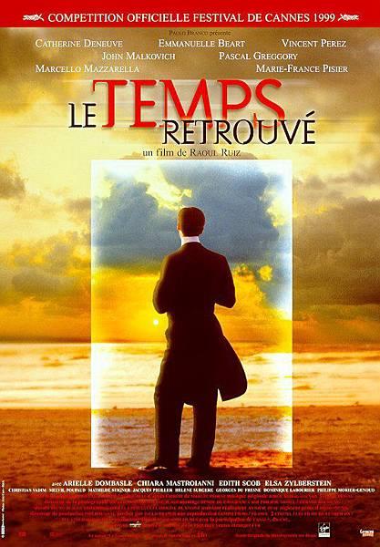 Le Temps Retrouvé,追憶似水年華,1999