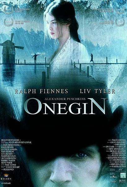 Onegin,遲來的情書,1999