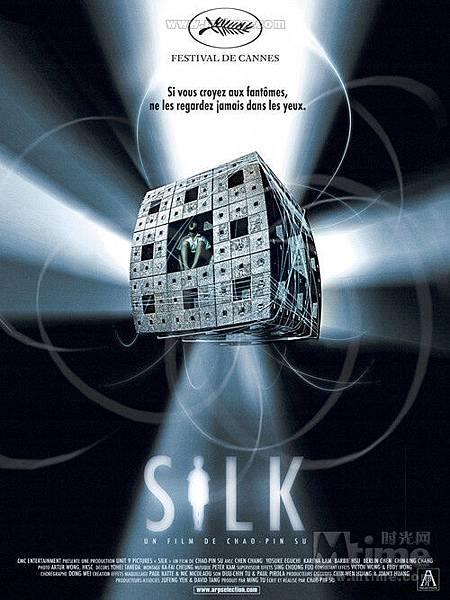 Silk,詭絲,2006