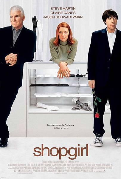 Shopgirl,灰姑娘的愛情手套,2005