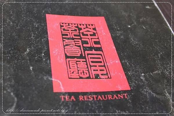 茶宴茶餐廳