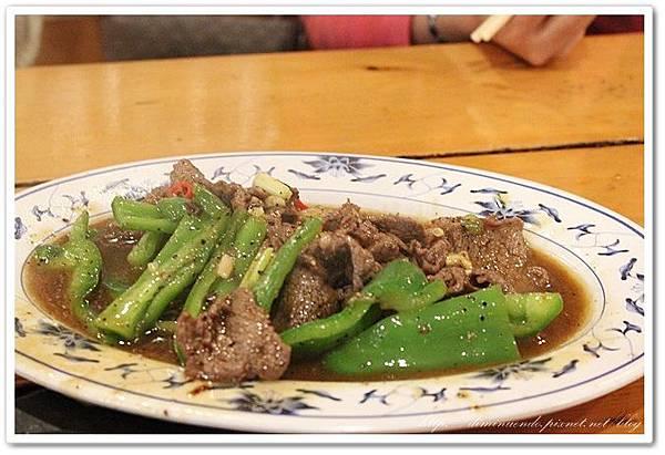 炒牛肉150元