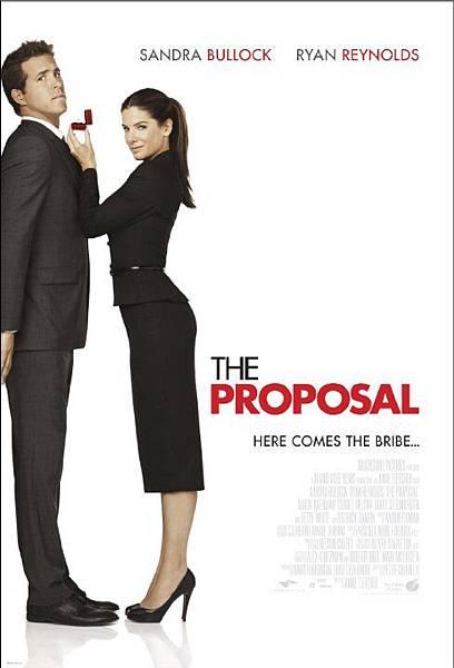 The Proposal,愛情限時簽,2009.jpg
