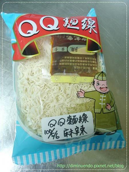 2010' 11' 30 挑戰QQ麵線麻辣口味