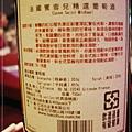 法國蜜雪兒精選葡萄酒